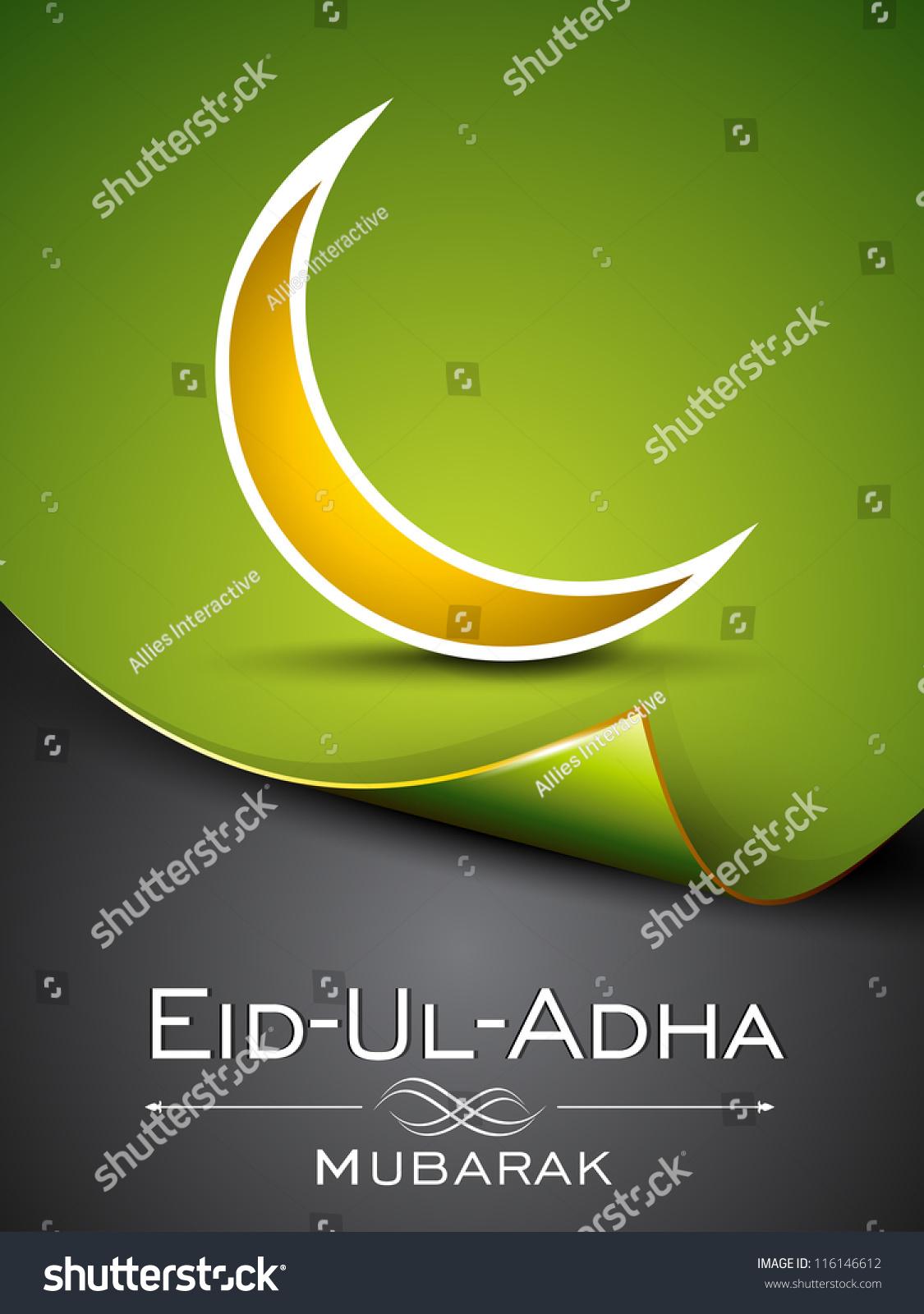 Greeting Card Eid Ul Azha Background Stock Vector Royalty Free