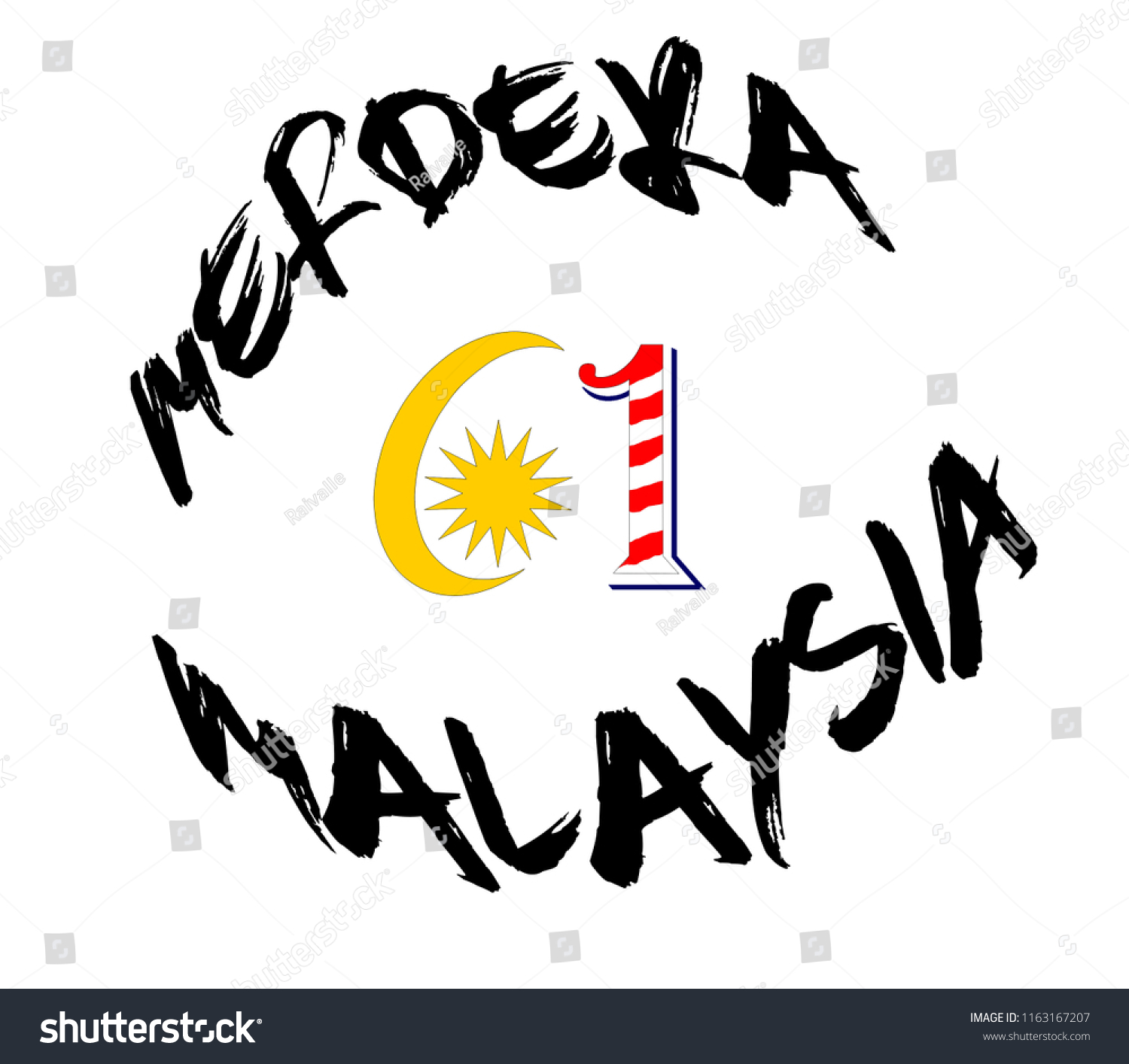 31 August Malaysia Independence Day Template Stock Illustration