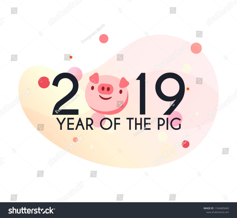 Leaf And Pig Emoji Wwwtopsimagescom