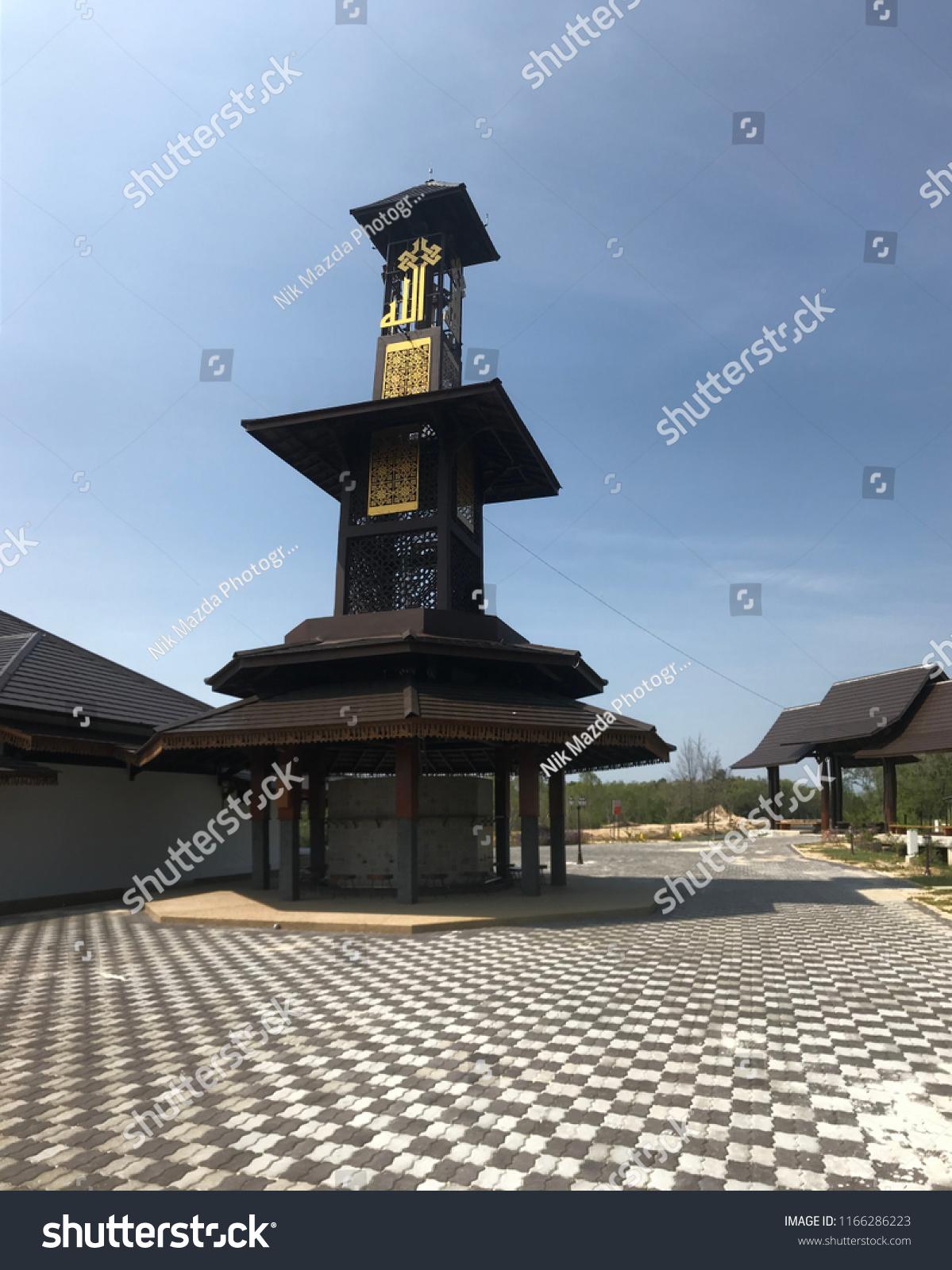 Masjid Arrahman Pulau Gajah Kelantan This Buildings Landmarks Stock Image 1166286223