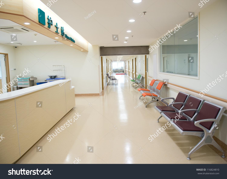 Empty Nurses Station Hospital Stock Photo 116824810 - Shutterstock