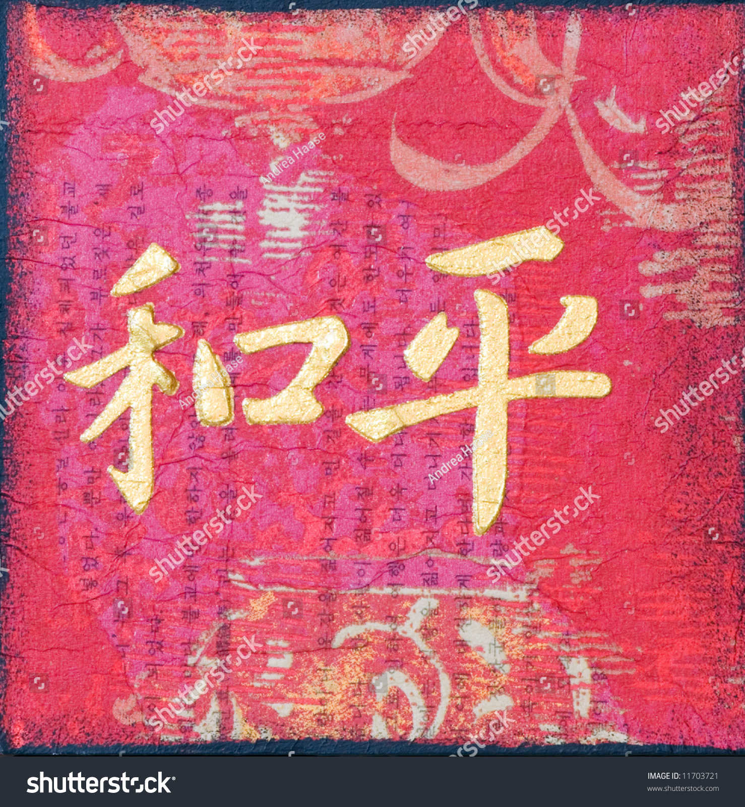 Artwork Chinese Symbol Peace Artwork Created Stock Illustration