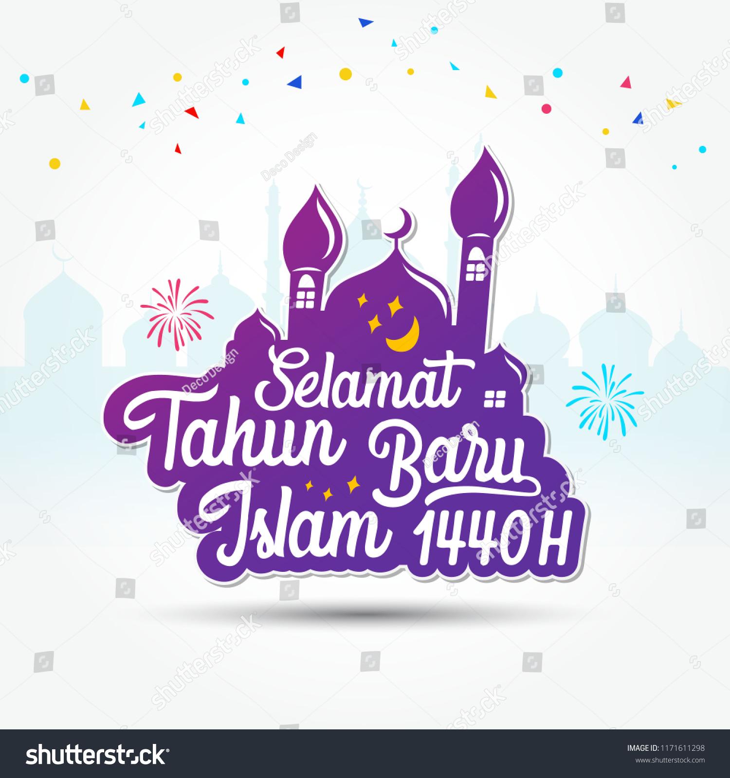 Gambar Kaligrafi Tahun Baru Islam 2019 Cikimm Com