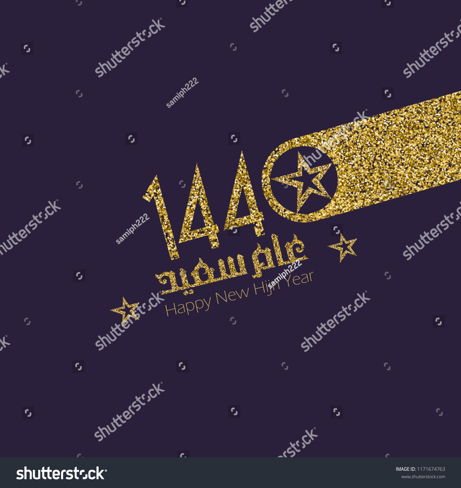 Islamic Year Topsimages