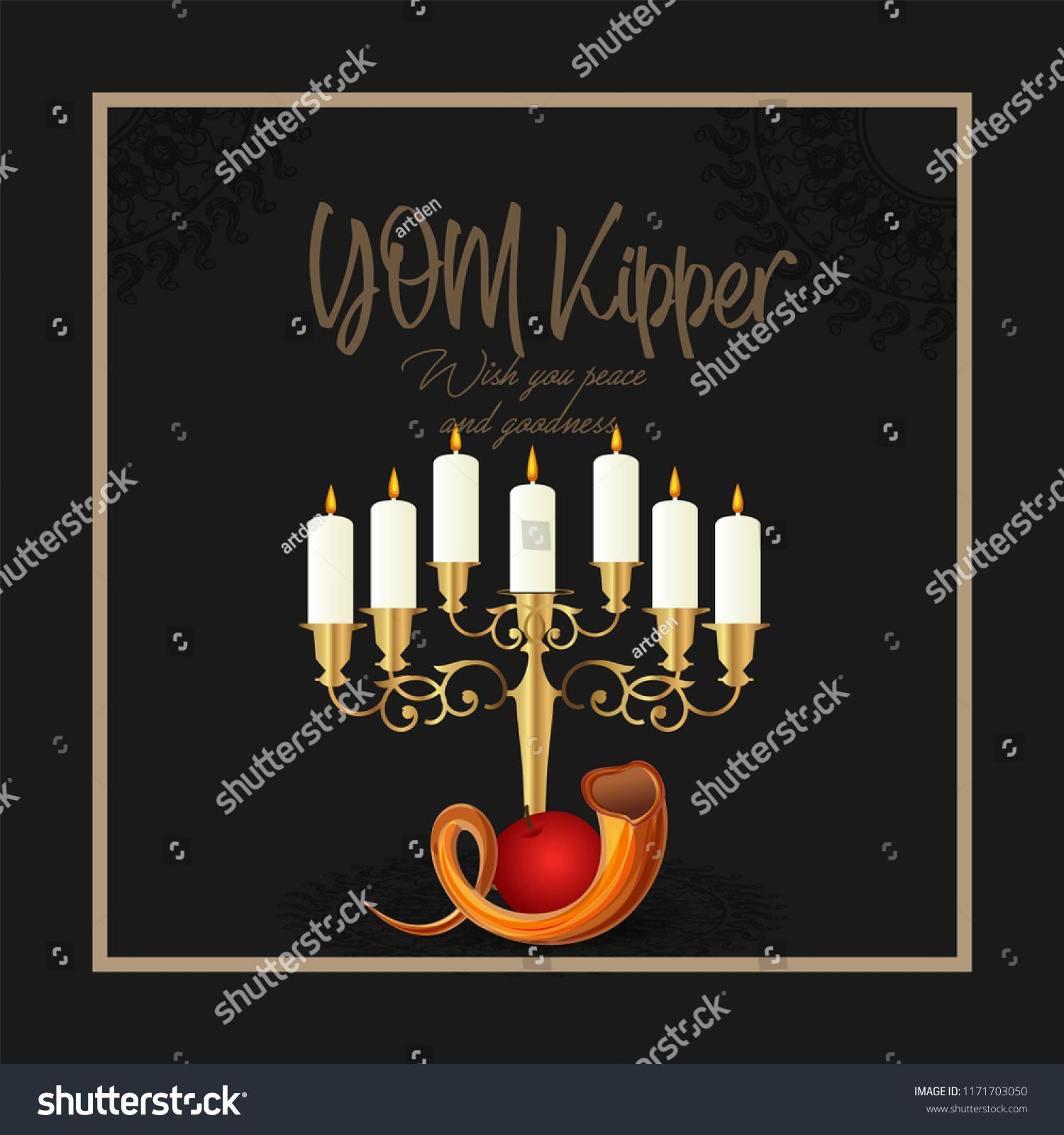 Yom Kippur Jewish Holiday Card May Stock Vector Royalty Free