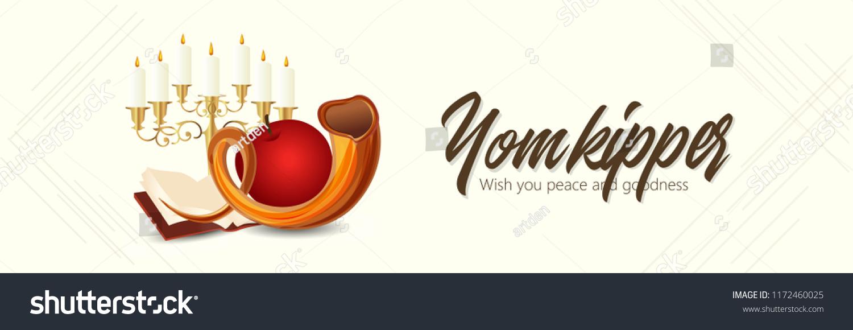 Yom Kippur Greeting Card Candles Shofar Stock Vector Royalty Free