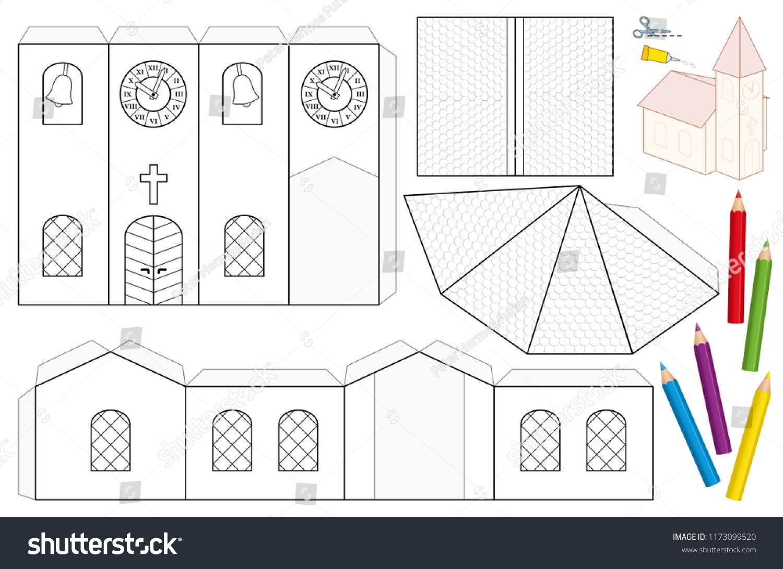 Church Paper Craft Sheet Unpainted Cutout Stock Vector Royalty Free