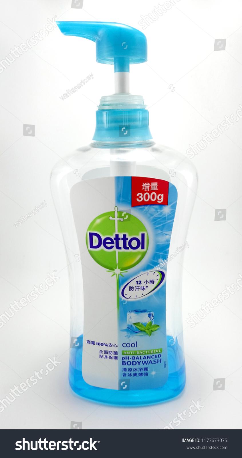 Manila Ph Sept 6 Dettol Cool Stock Photo Edit Now 1173673075 Detol Bodywash Body Wash On September