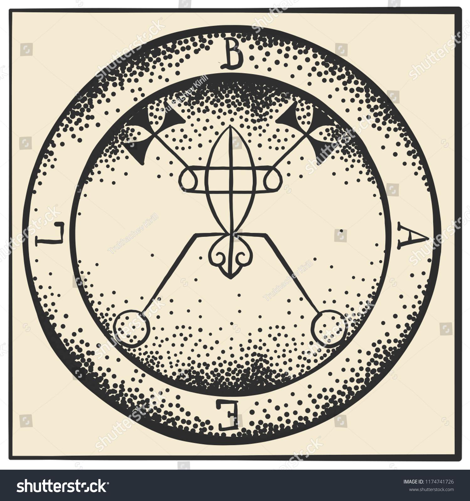 Seal Demonfrom King Solomons Grimoire Solomon Stock Vector