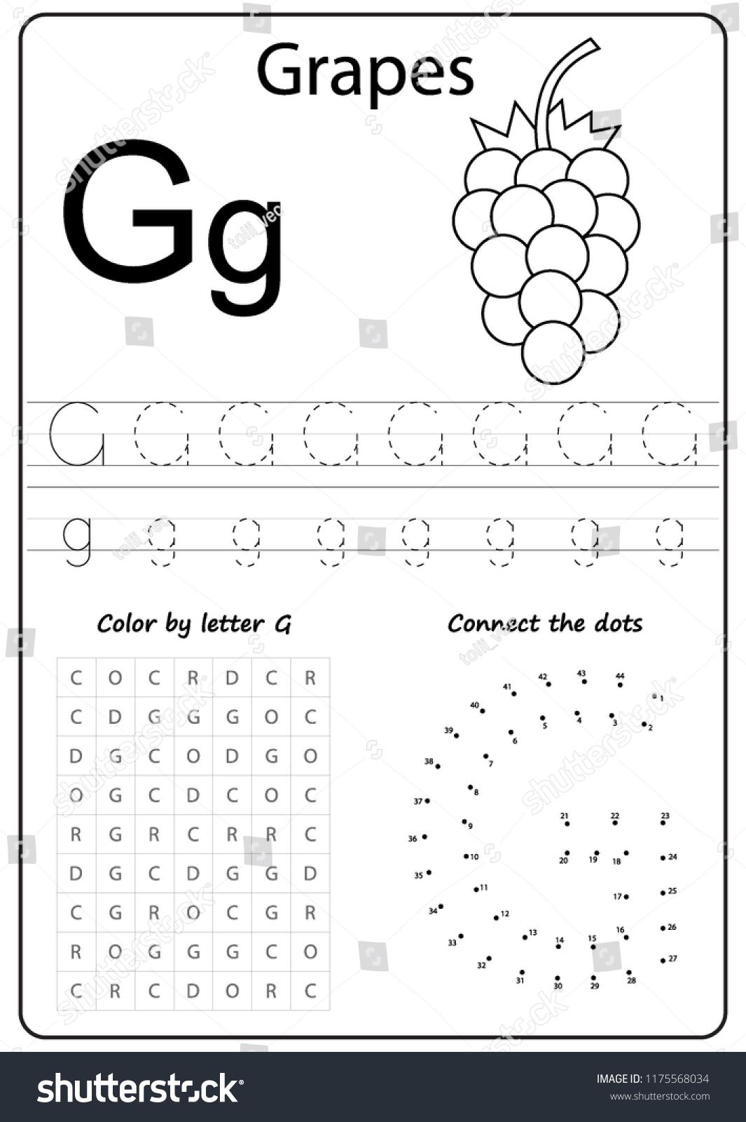 Writing Az Alphabet Exercises Game Kids Stock Vector Royalty Free