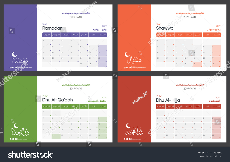 Dhul Hijja 2019 Calendrier.Hijri Calendar Planner 1440 2019 Happy Stock Vector Royalty