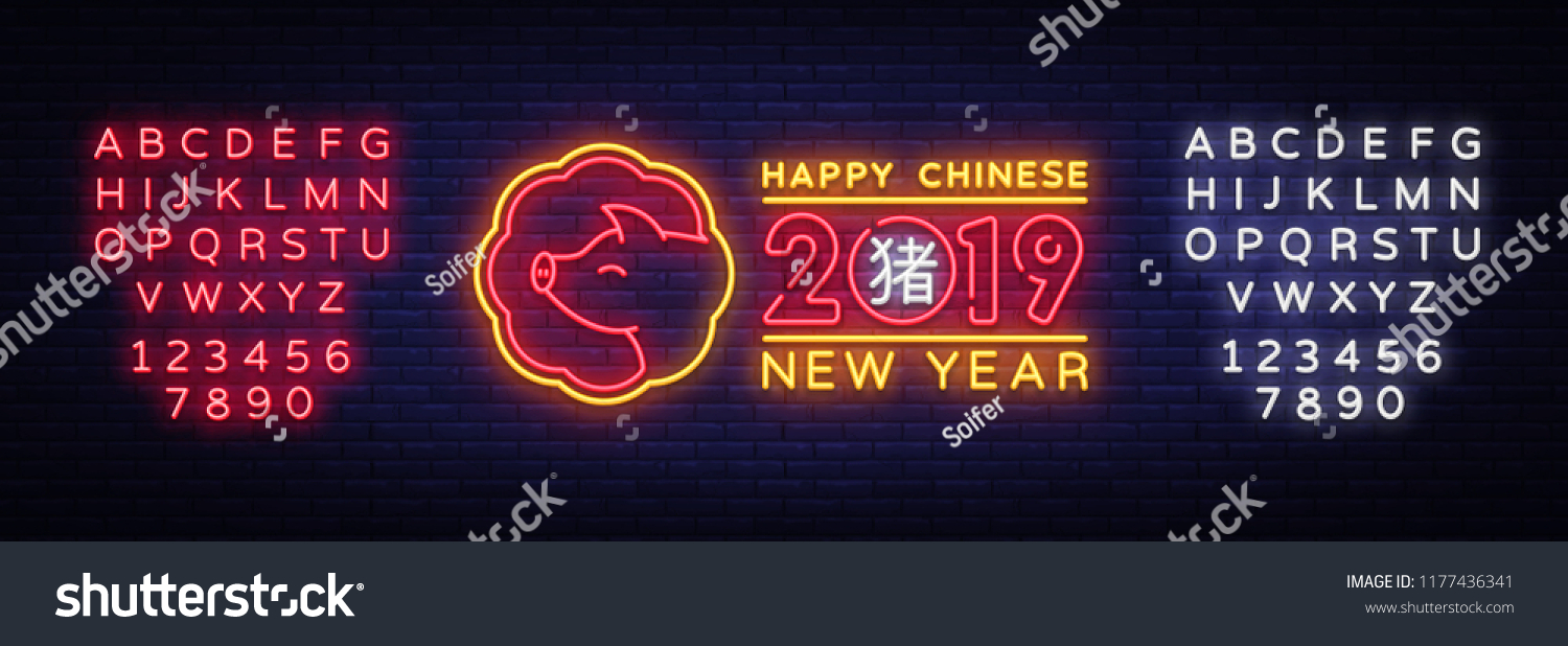 happy chinese new year 2019 design template vector chinese new year of pig greeting card