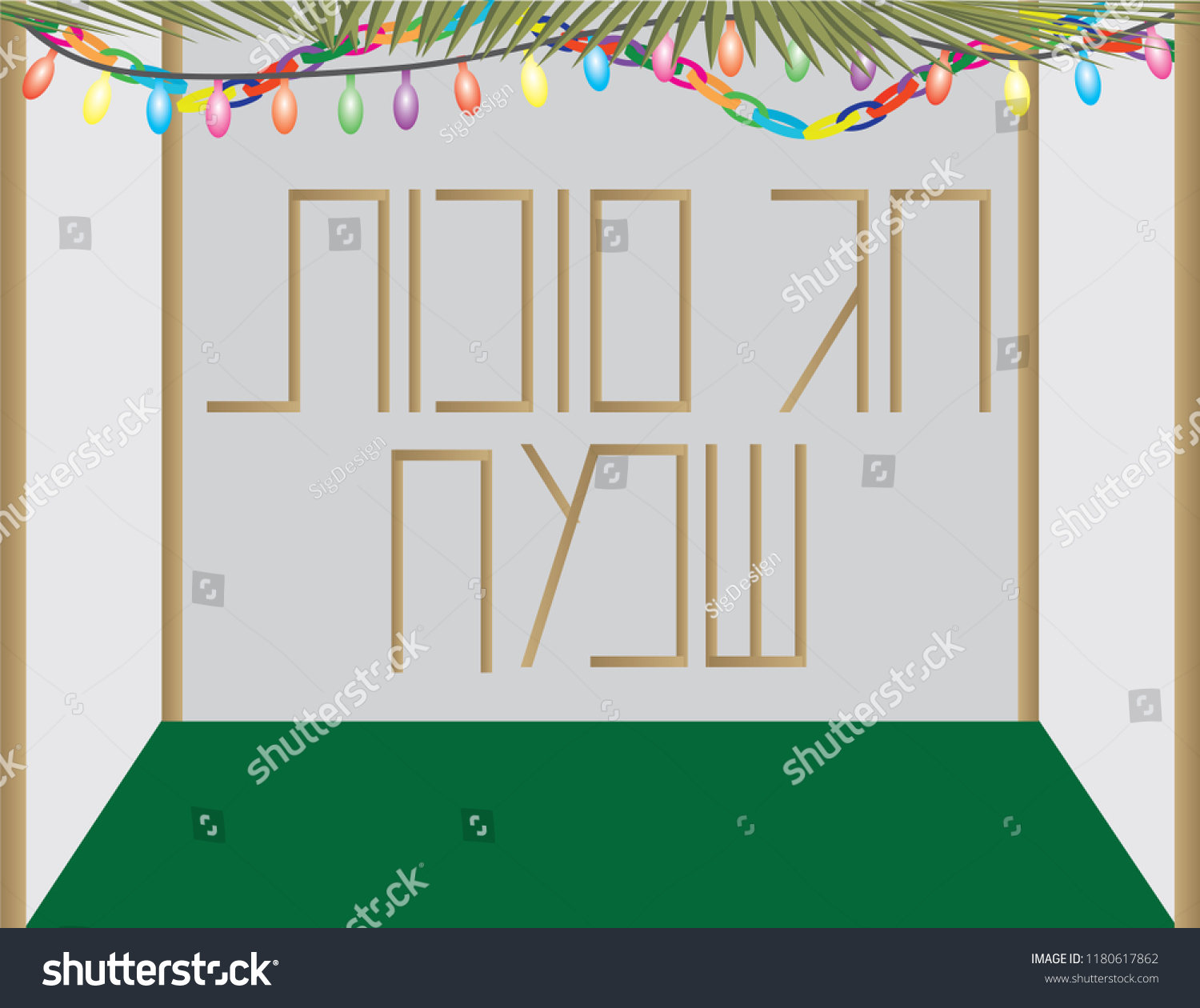 Sukkot Jewish Holiday Traditional Hut Hebrew Stock Vector Royalty