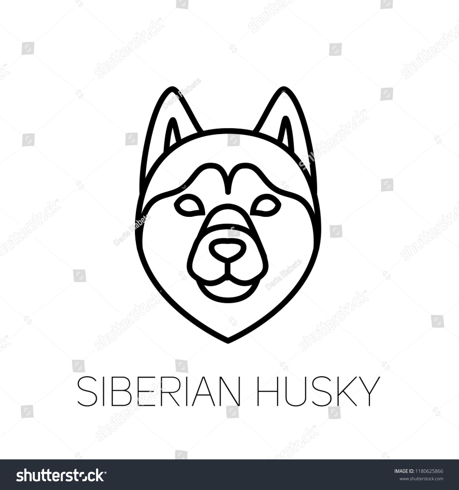 Siberian Husky Linear Face Icon Isolated Stock Vector Royalty Free