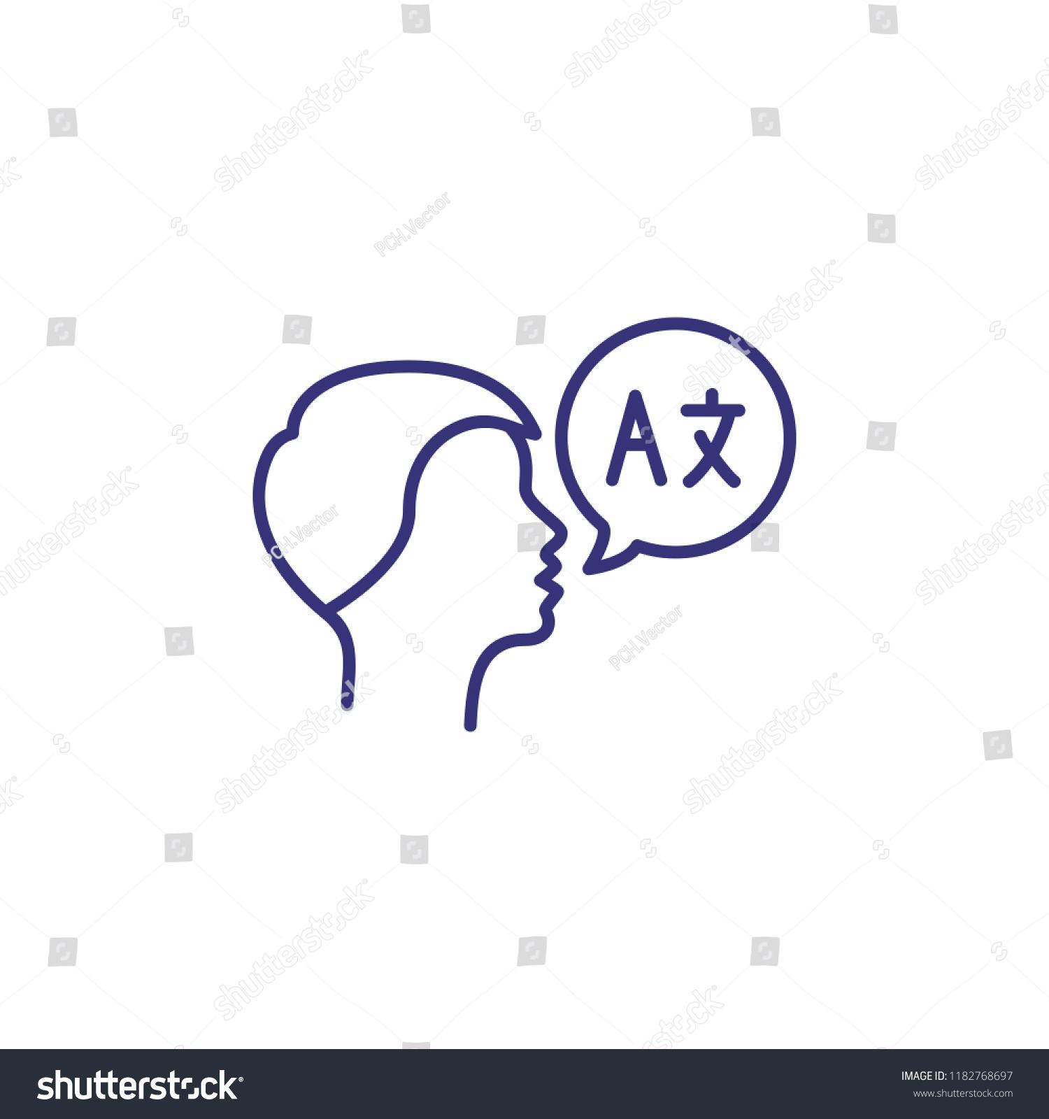 Interpreter Line Icon Character Speaking English Stock Vector