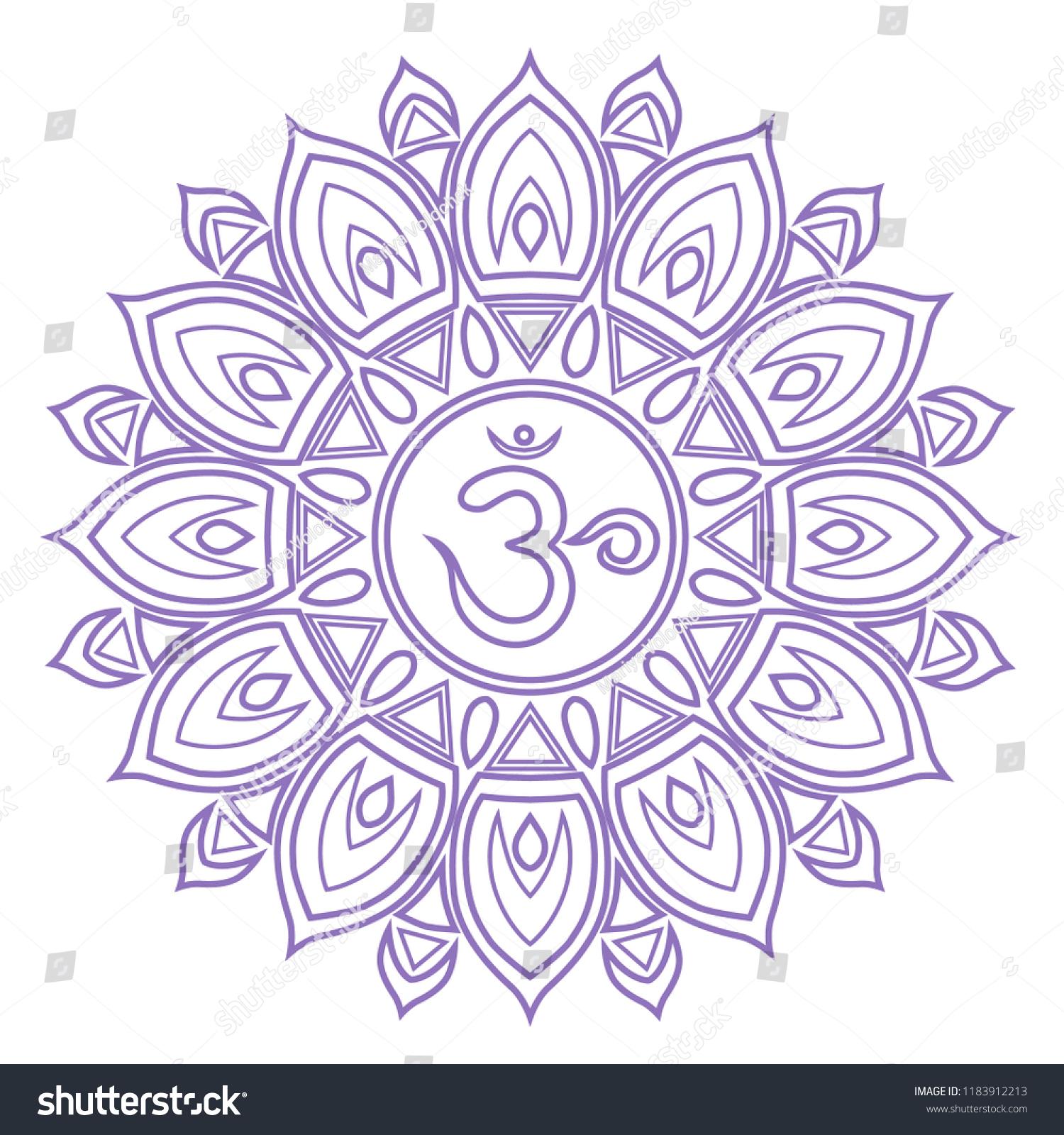 Seventh chakra man mandala meditation yoga stock vector royalty mandala for meditation and yoga the meaning of the izmirmasajfo
