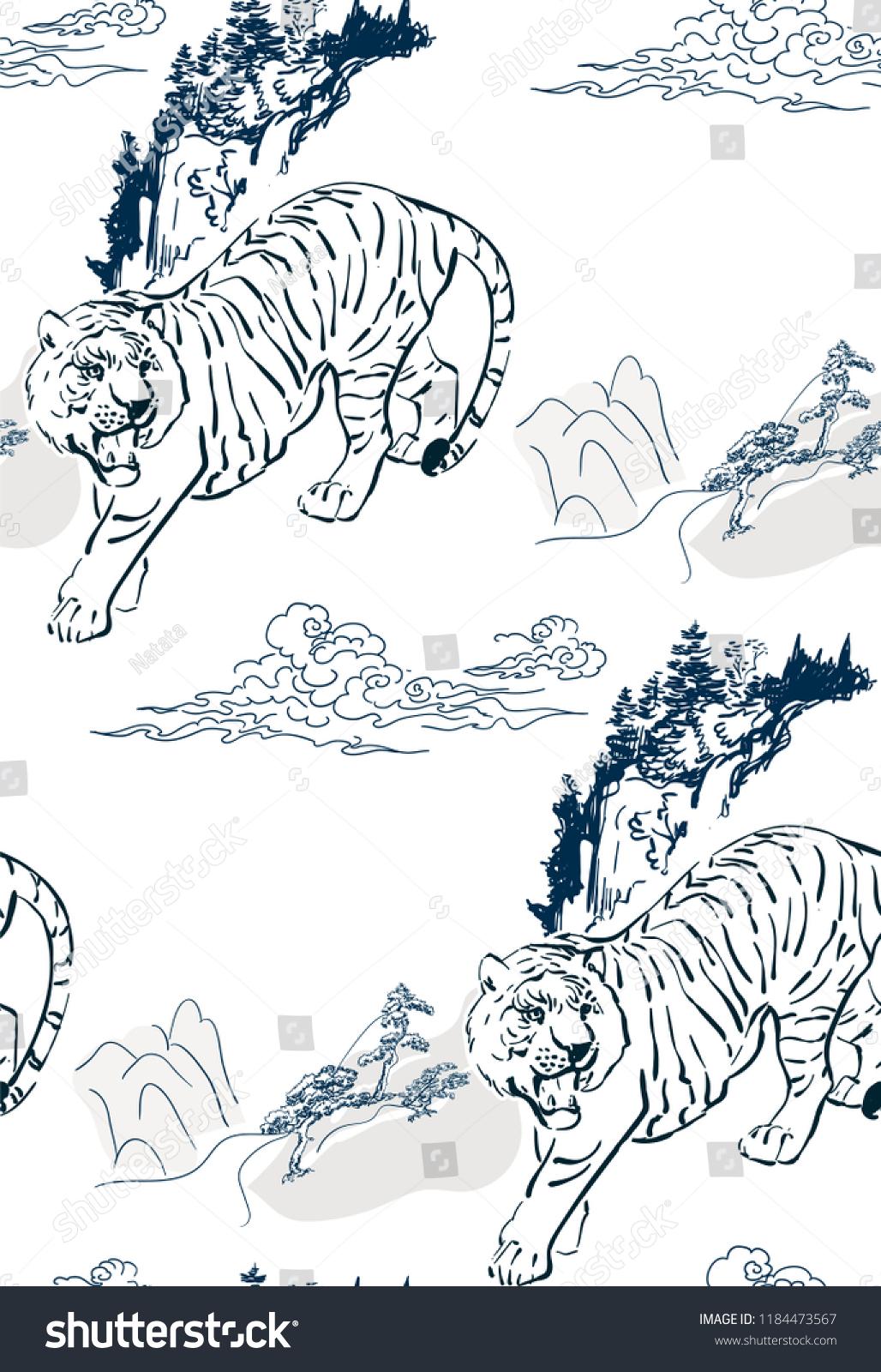 Japanese Tiger Art Wallpaper Large Www Topsimages Com