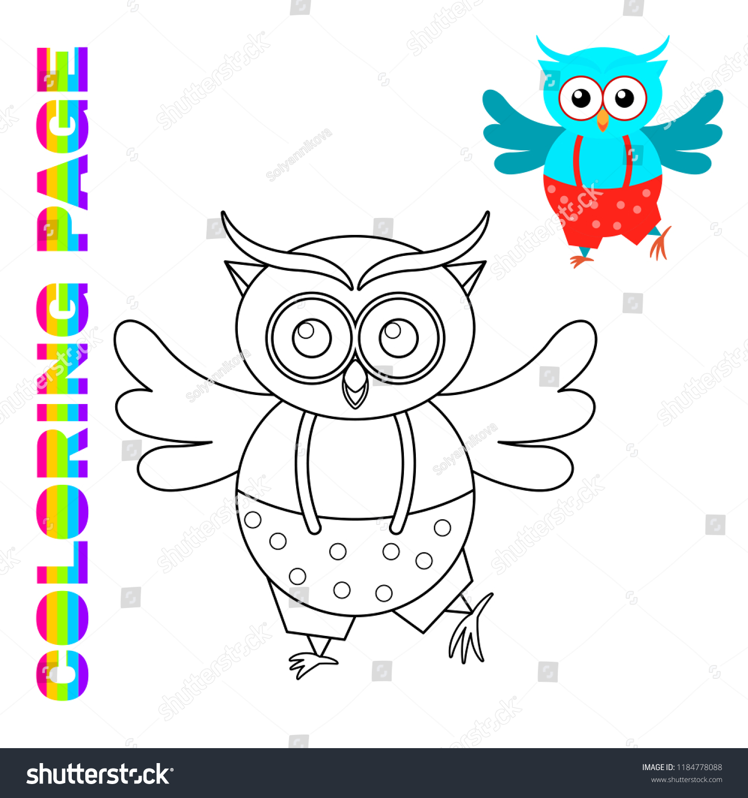Cute Cartoon Owl Coloring Page Kids Stock Vector Royalty Free