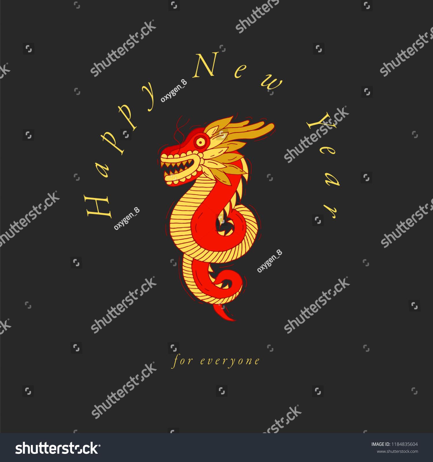 l2 gold dragon id
