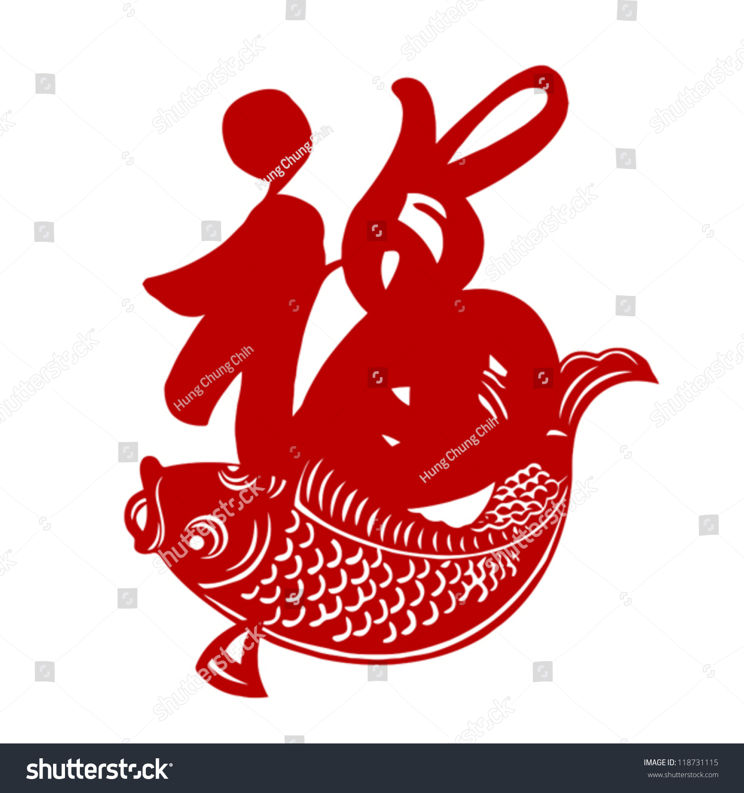 Happy Chinese New Year 2013 Fish Stock Vector 118731115 ...