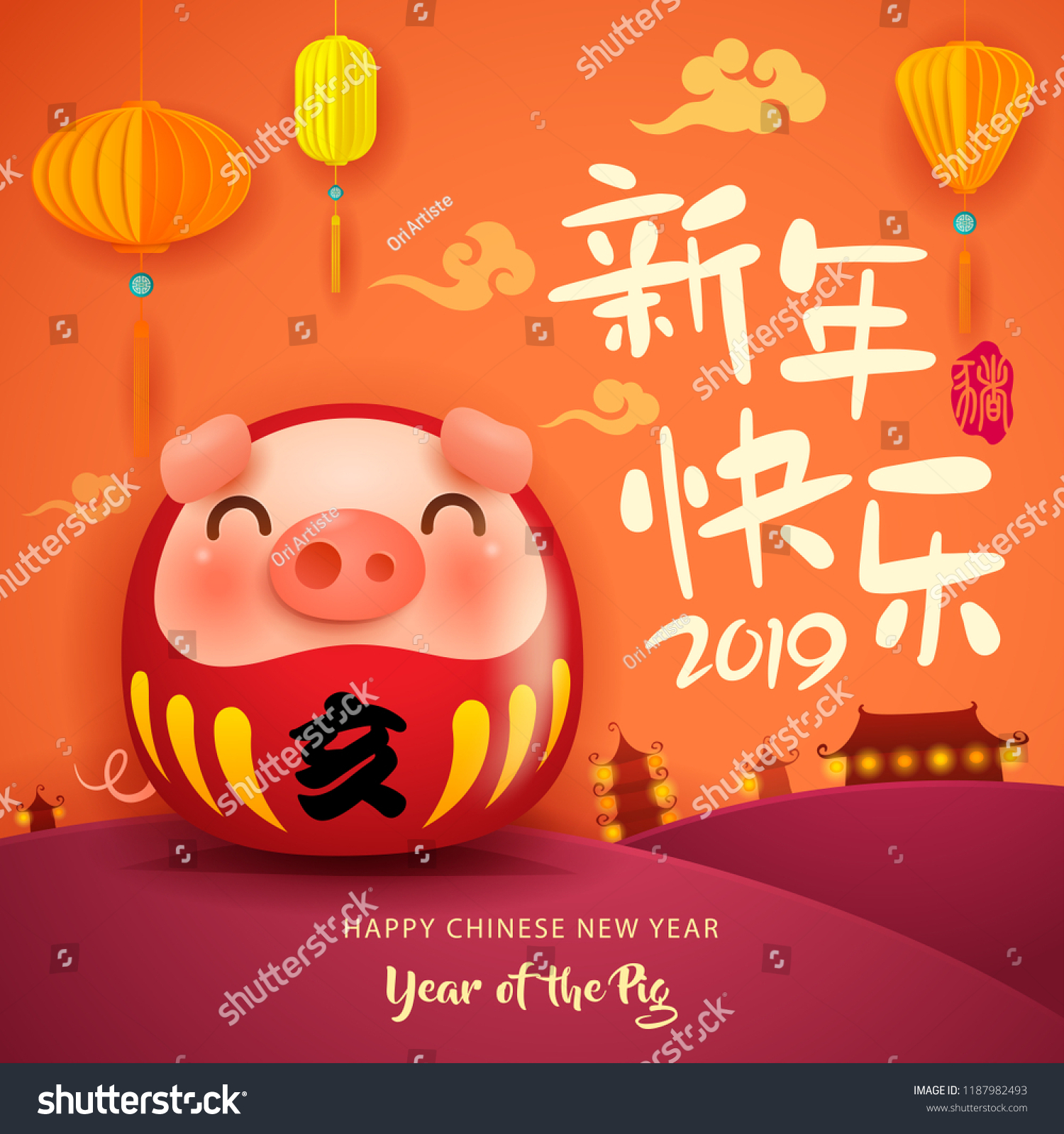 Happy New Year Chinese 27