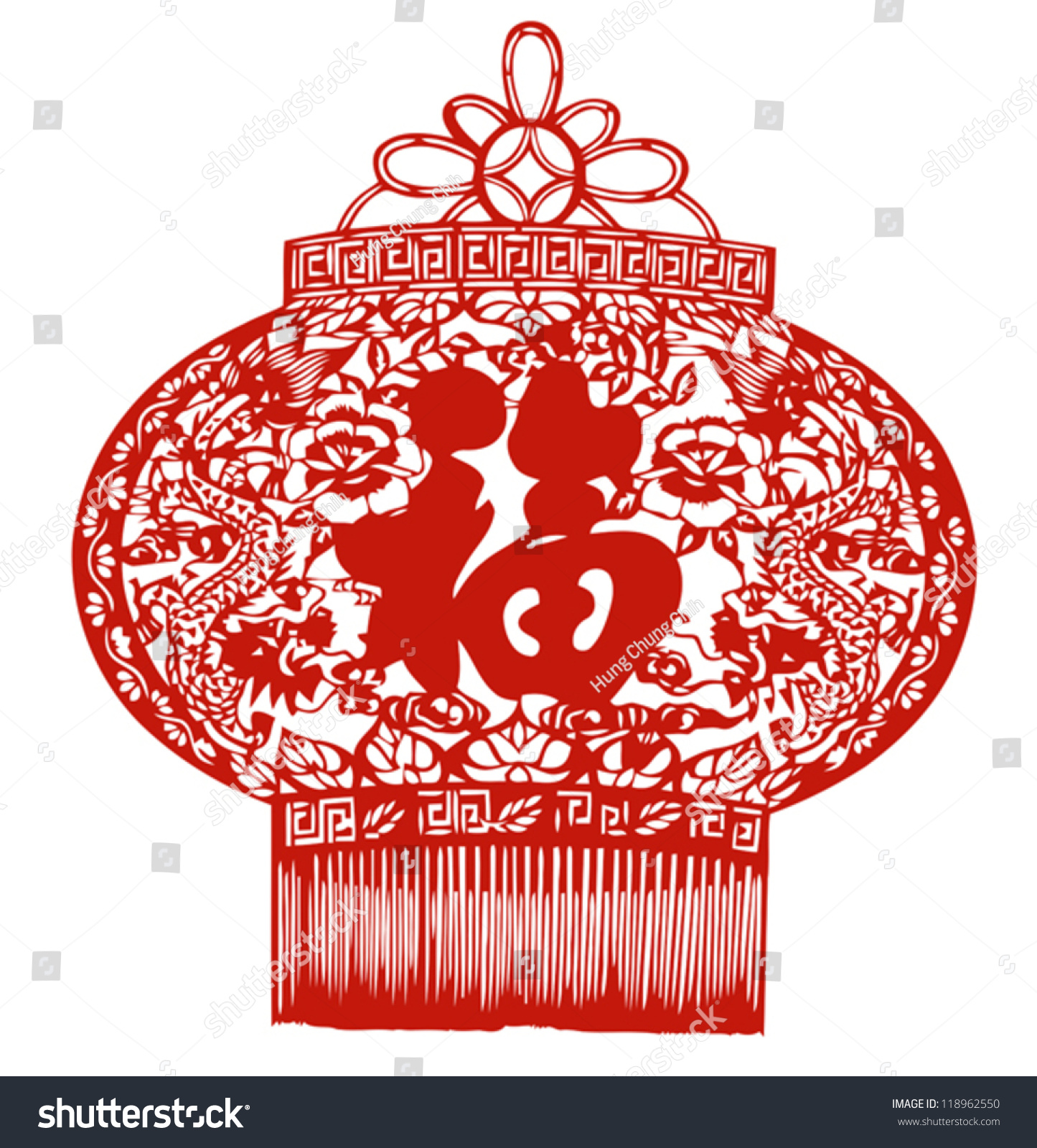 Happy chinese new year symbols double stock vector 118962550 happy chinese new year symbols double dragons and chinese character fu for fortune biocorpaavc Choice Image