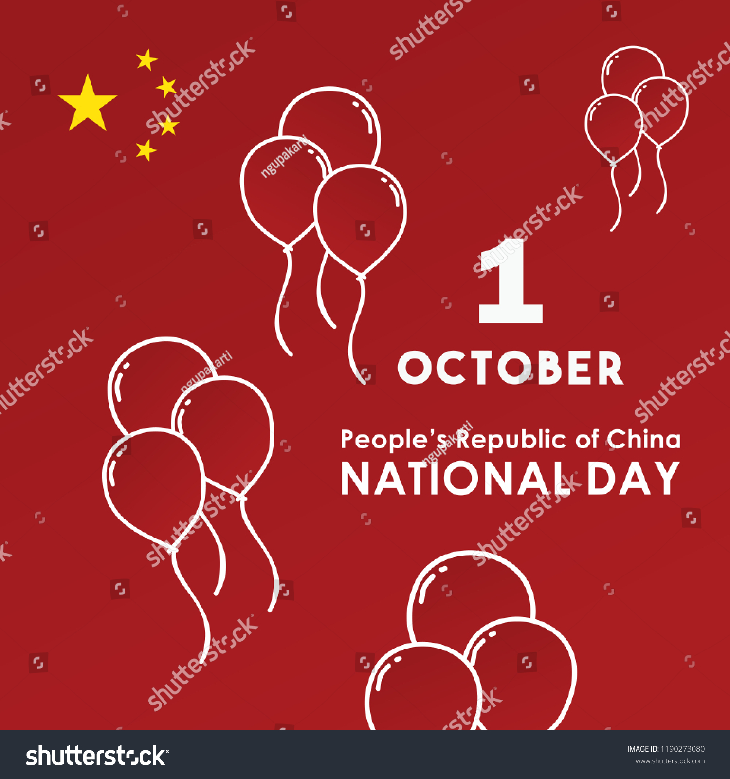 China Happy National Day Greeting Card Stock Vector Royalty Free