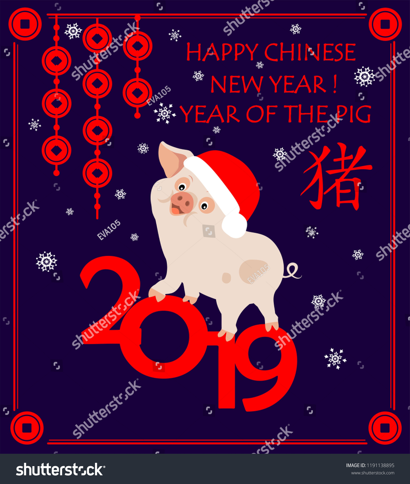 Greeting Childish Card 2019 Chinese New Stock Vector Royalty Free