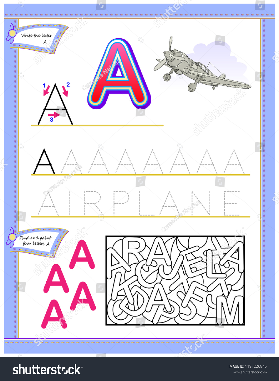 Worksheet Kids Letter Study English Alphabet Stock Vector ...