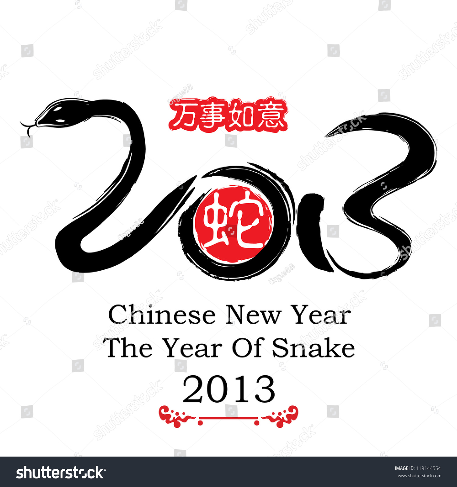chinese calligraphy 2013 year snake design stock vector 119144554 shutterstock. Black Bedroom Furniture Sets. Home Design Ideas