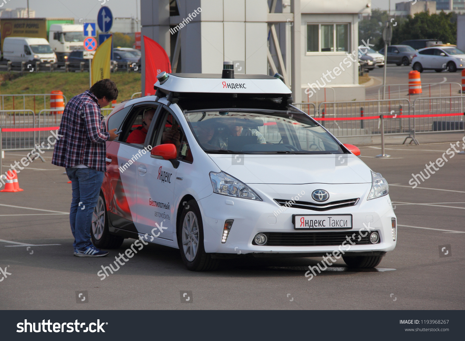 Moscow Russia 08 31 2018 Man Stock Photo (Edit Now) 1193968267