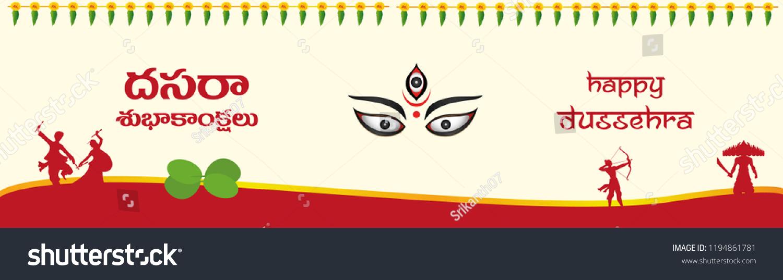 Dusshera Festival Banner Telugu English Translation Stock