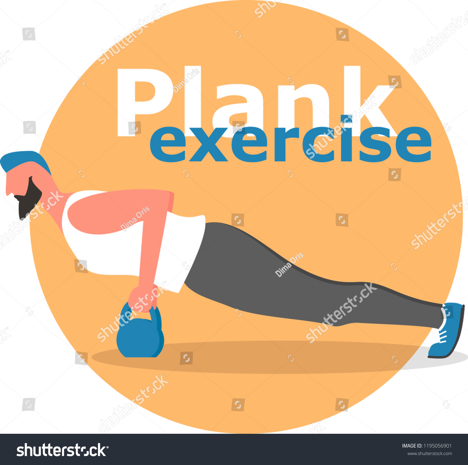 Fitness Man Doing Planking Exercise Planksgiving Stock Vector Royalty Free 1195056901
