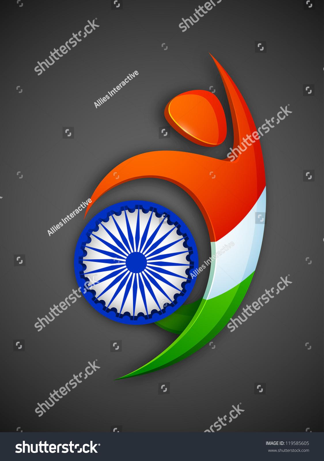 national flag in hindi pdf