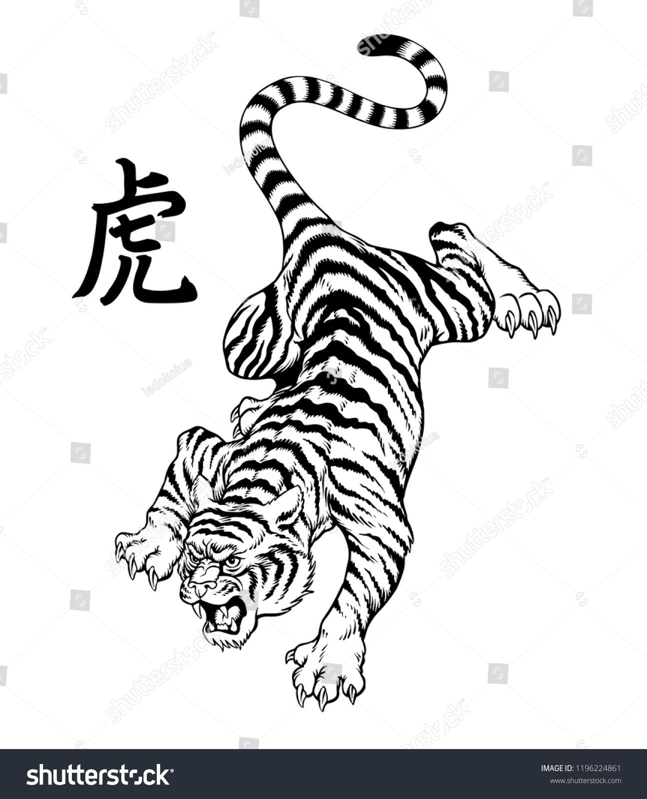 48e6486c363e1 Tiger tattoo, black and white vector illustration. Inscription on  illustration is a hieroglyph of.