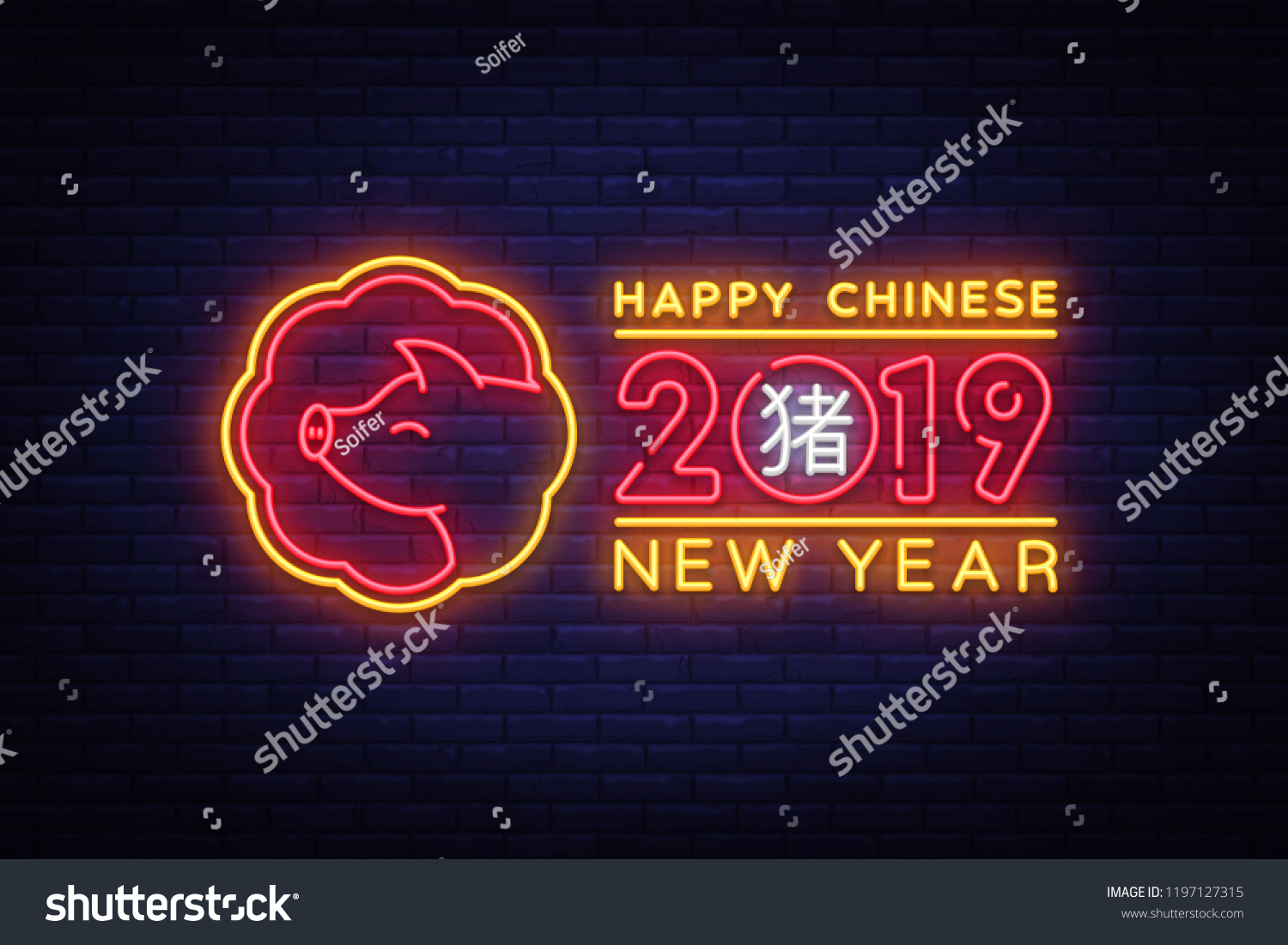 happy chinese new year 2019 design template chinese new year of pig greeting card