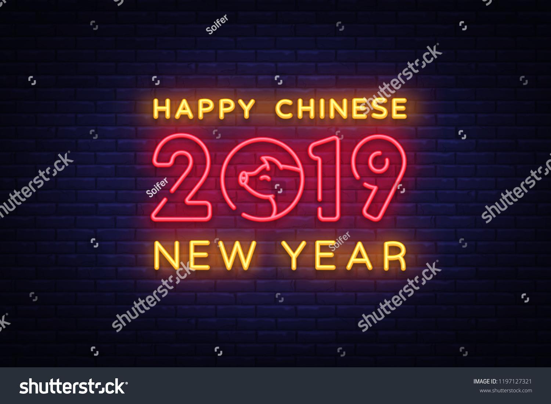 Lunar New Year 2019 Design