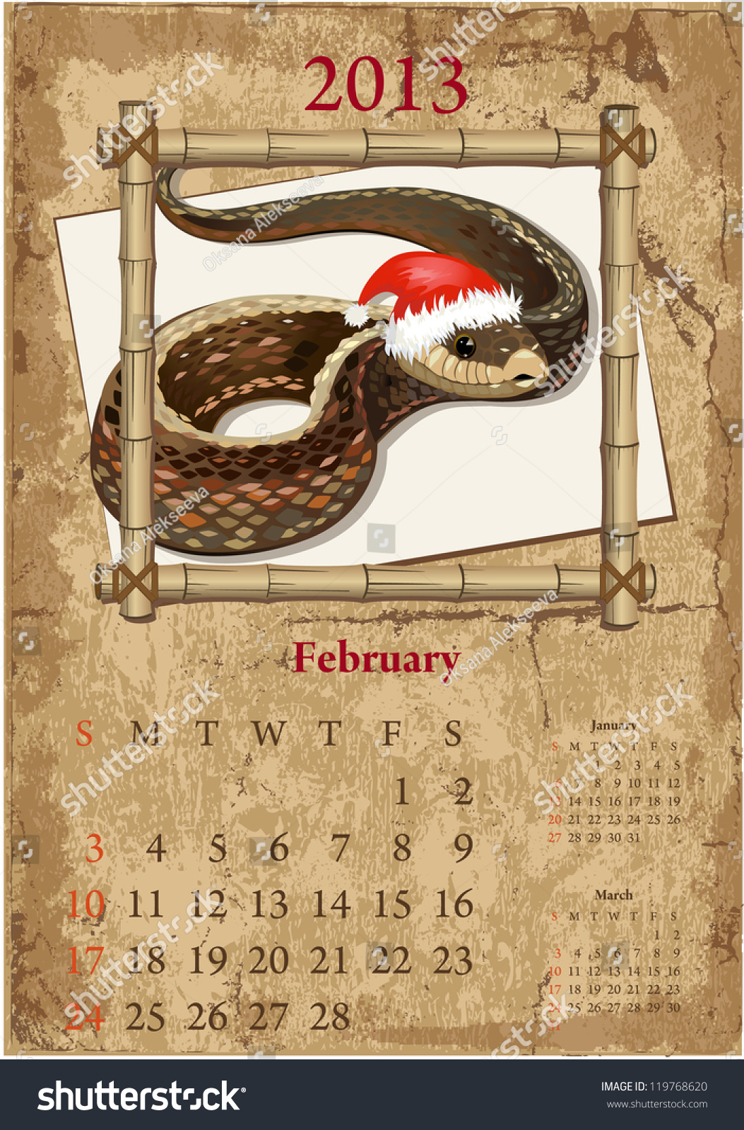 Vintage Chinese Calendar : Vintage chinese style calendar for february stock