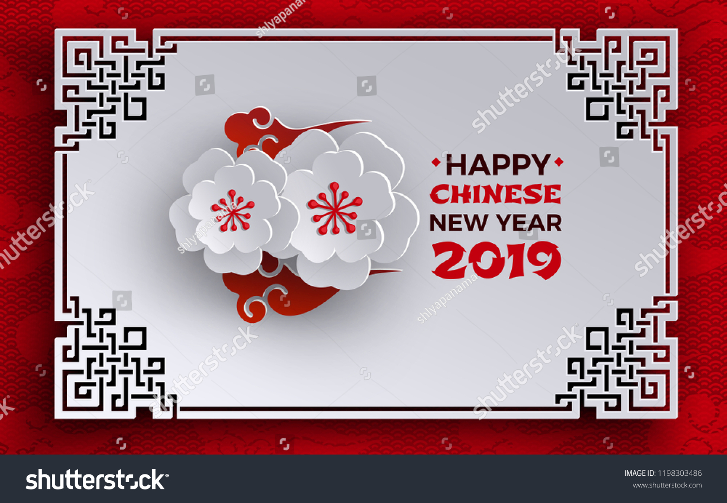 Chinese New Year 2019 Banner Oriental Stock Vector Royalty Free