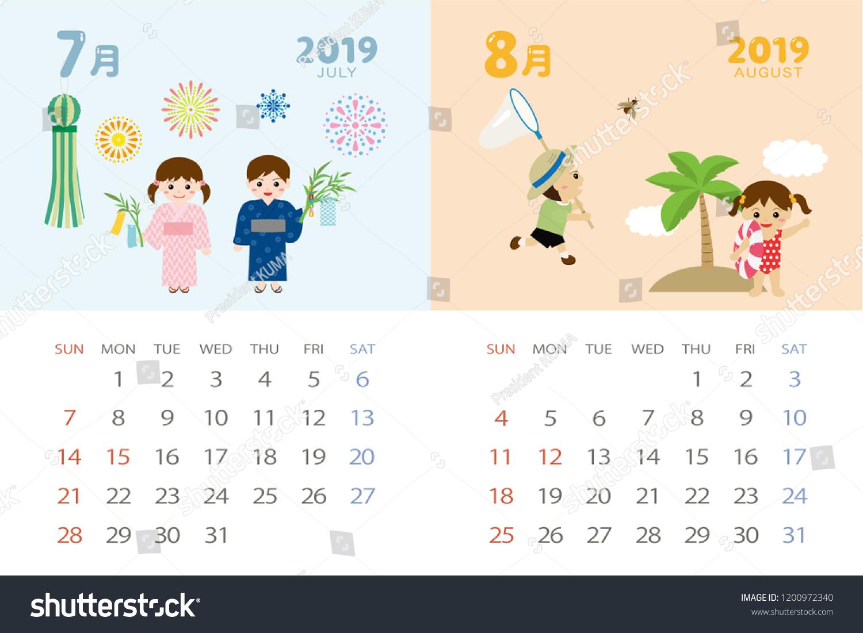 Calendar Template 2019 Year Japanese Events Stock Vector