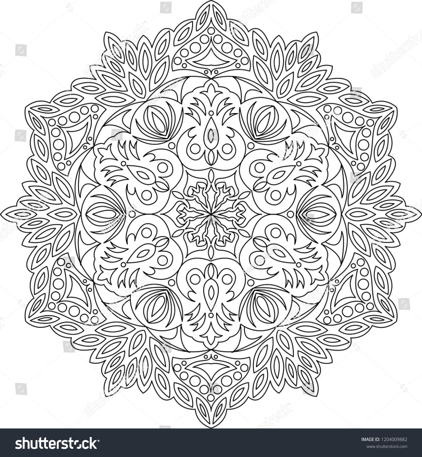 Adult Mandala Coloring Page Vintage Mandala Stock Vector Royalty
