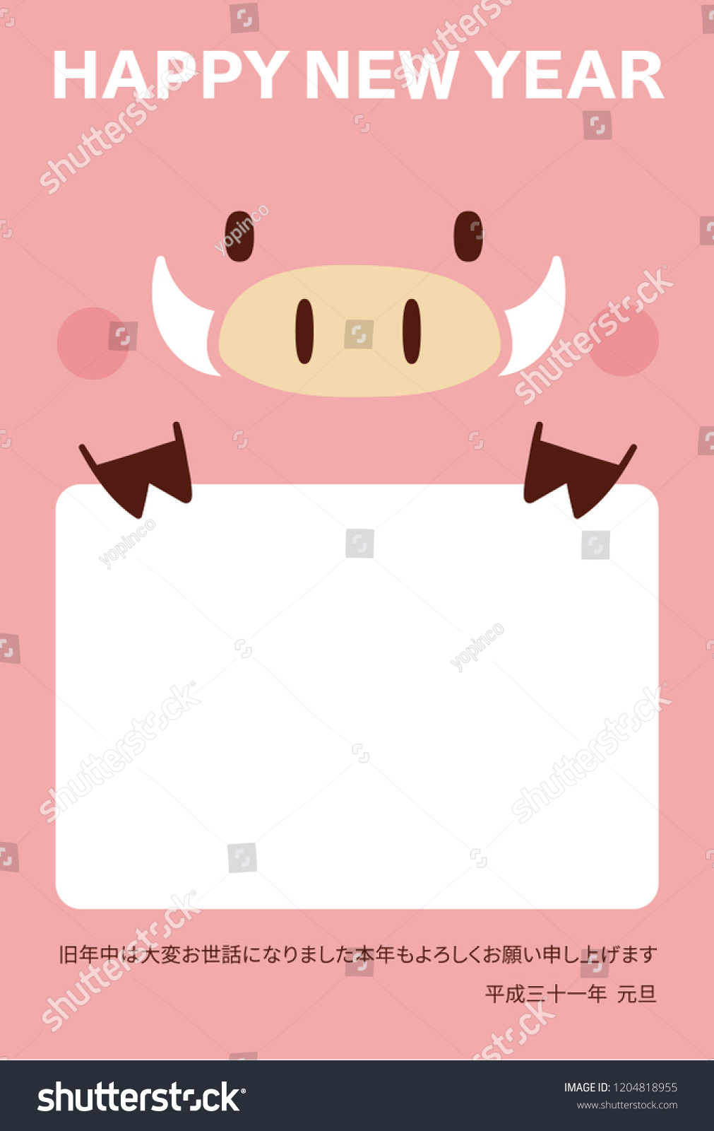 2019 New Years Card Featuring Boar Stock Vector (Royalty