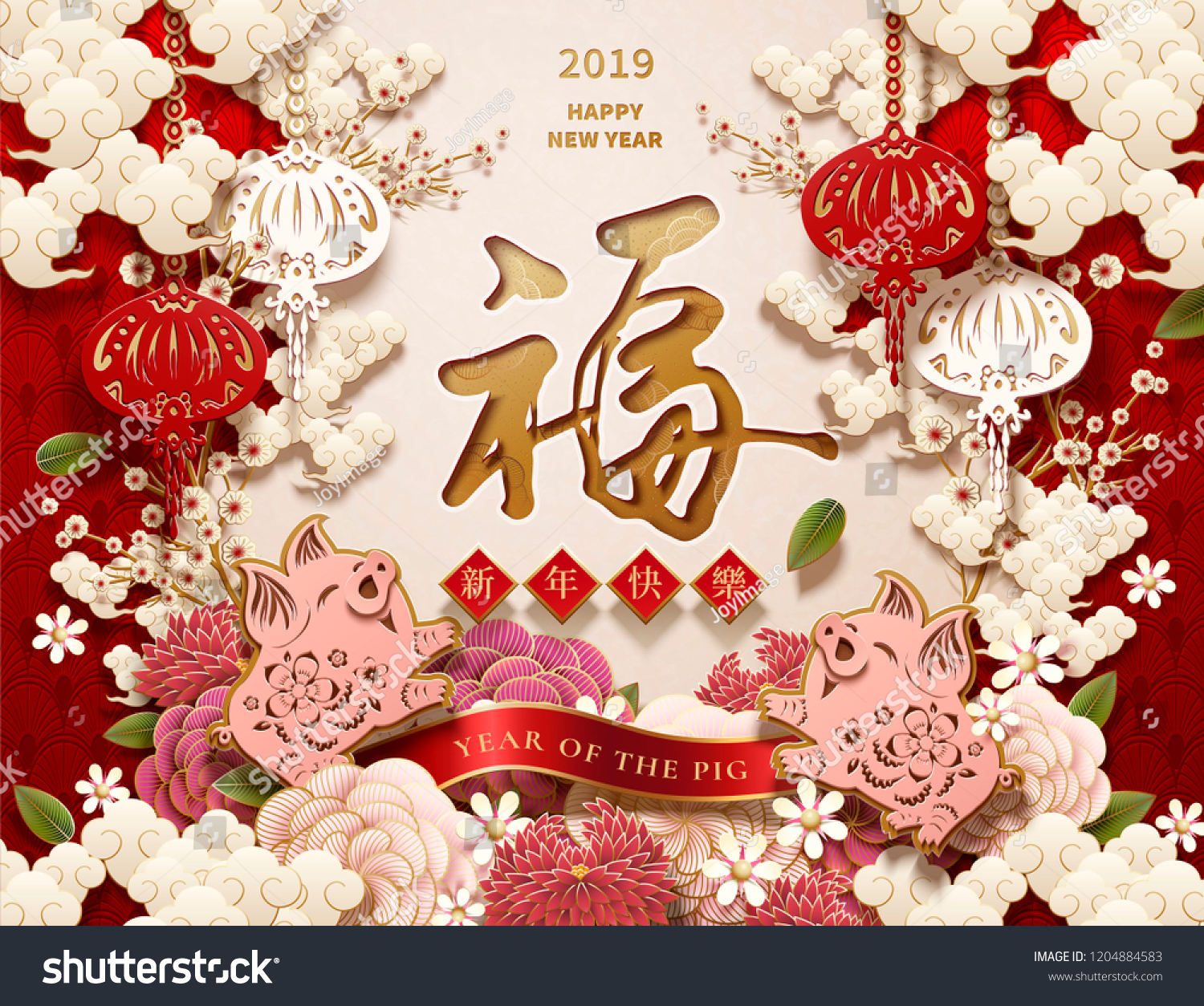 Year Pig Design Piggy Flowers Paper Stock Vector Royalty Free