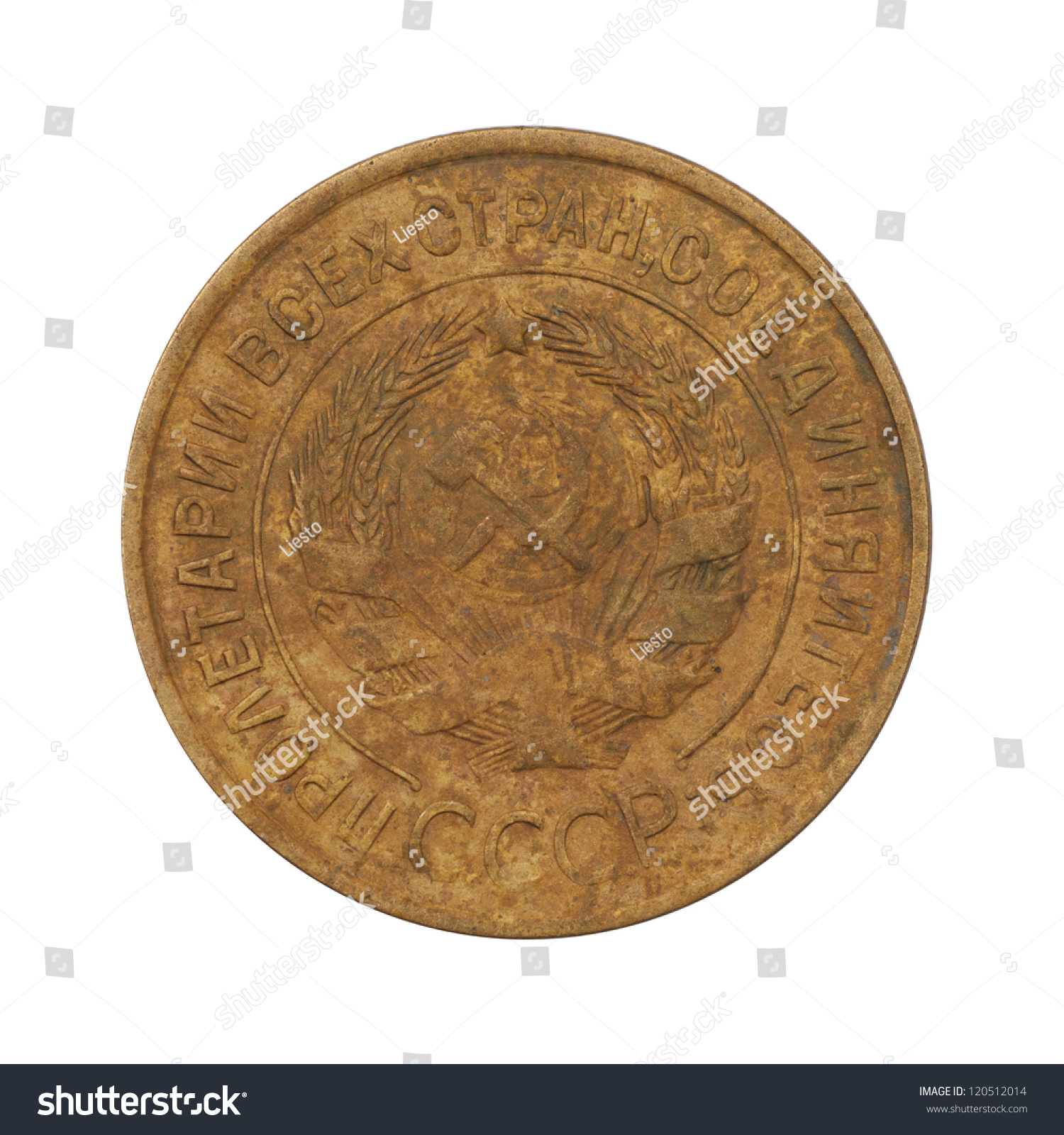 old coins stock image - photo #12