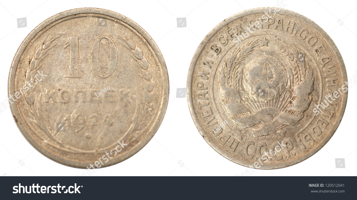 old coins stock image - photo #11
