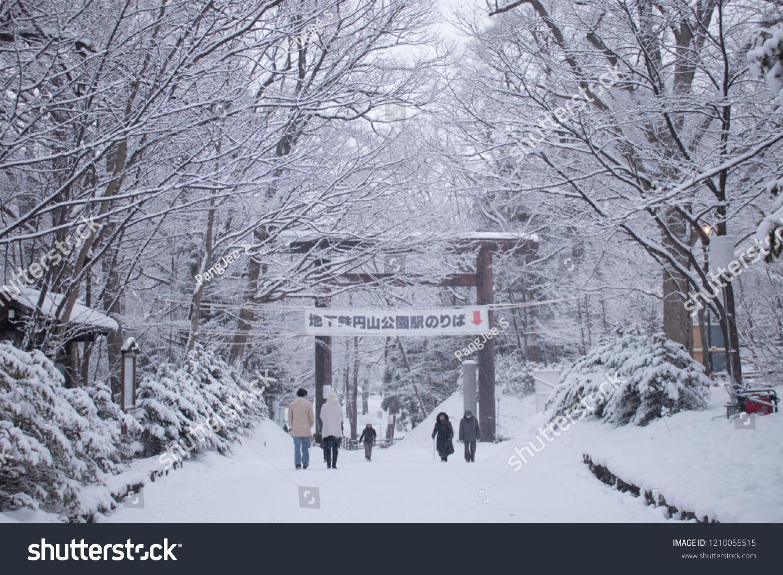 japan januari