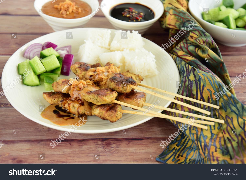 Indonesian Chicken Satay Sate Ayam Lontong Stock Photo Edit Now 1212411964
