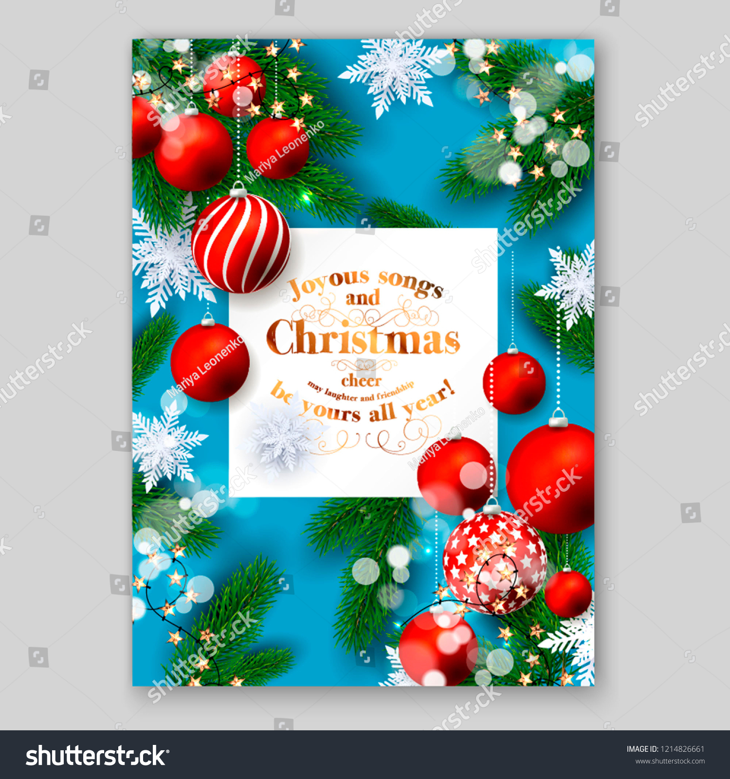 Merry Christmas Party Invitation Fir Red Stock Vector (Royalty Free)  1214826661