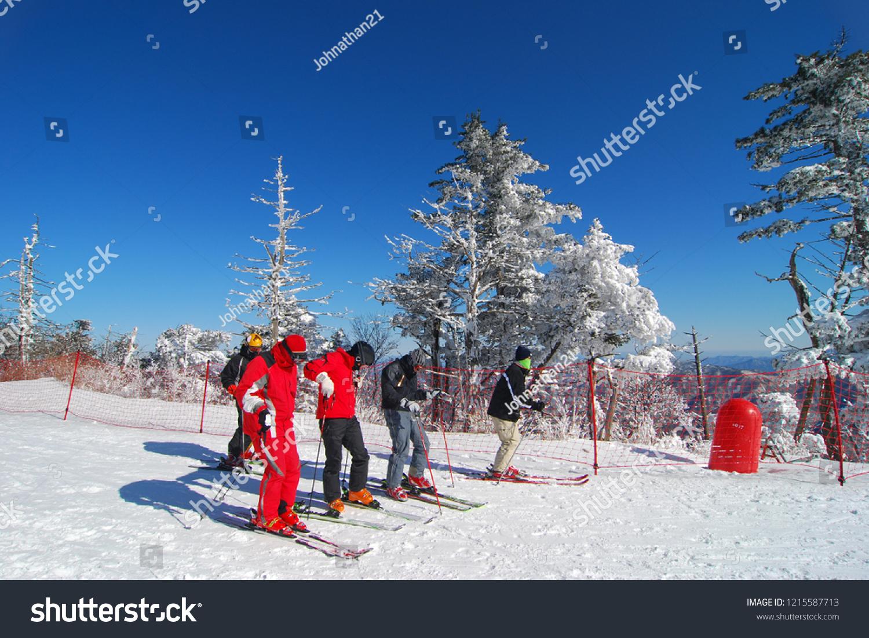 ski resort muju resort korea stock photo (edit now) 1215587713