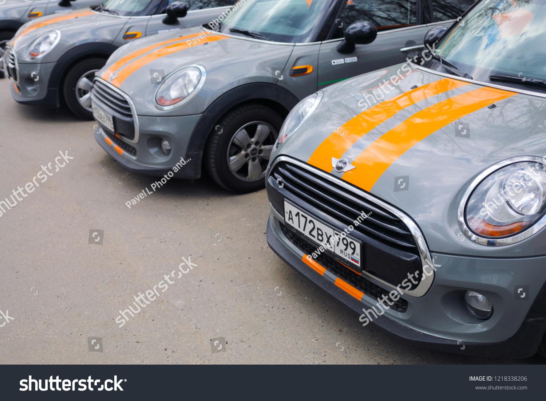 Moscow Apr 29 2018 Three Grey Stock Photo Edit Now 1218338206